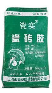 C1瓷砖粘接剂MAJ-Ⅰ