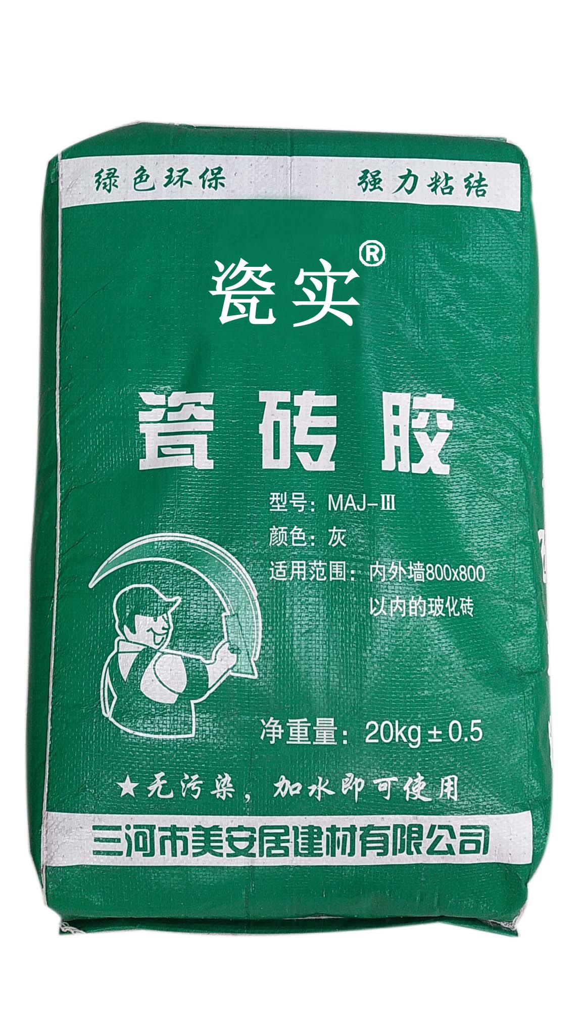 瓷砖粘接剂MAJ-3