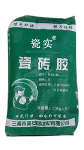 C2瓷砖粘接剂MAJ-Ⅱ